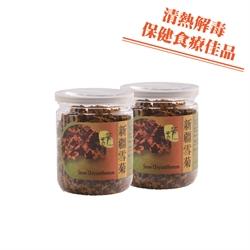 新疆雪菊35g X 2罐