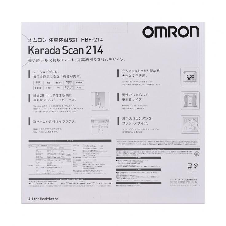 日本品牌Omron電子脂肪磅HBF-214(白色)
