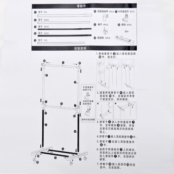 Clothes Rack MPG4068X1