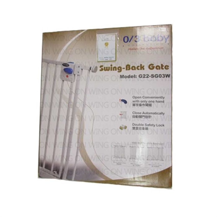 0/3 BABY Swing Back Gate SG03W