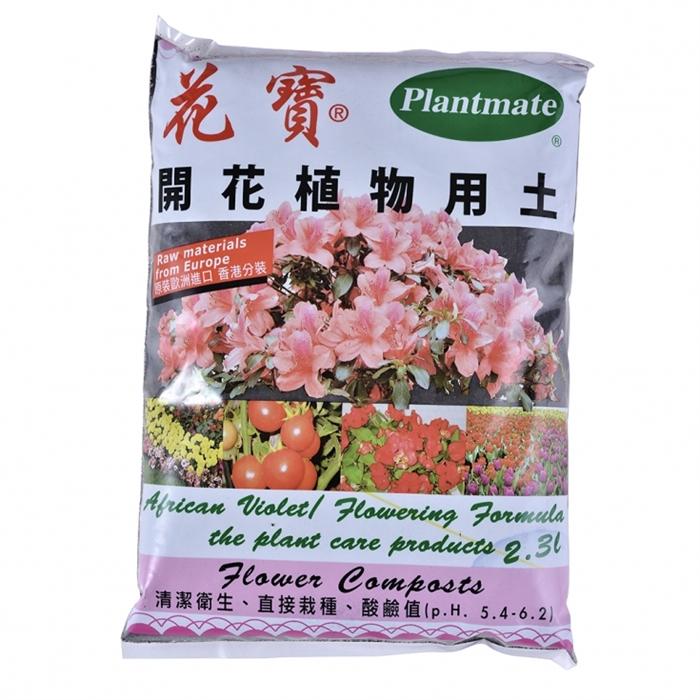 花寶 開花植物用土 2.3公升