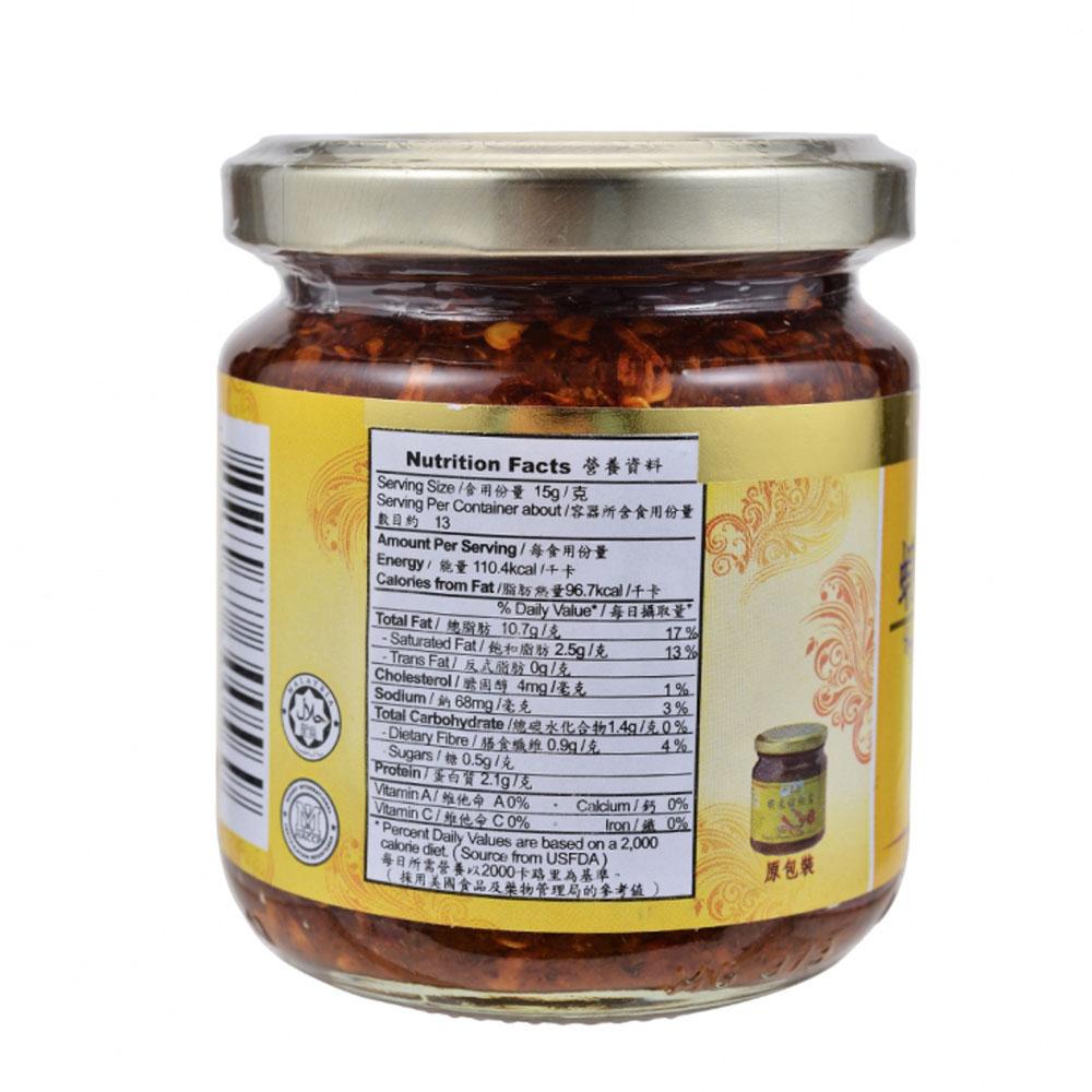 馬來西亞 好味牌 - 細:蝦米辣椒醬 190克