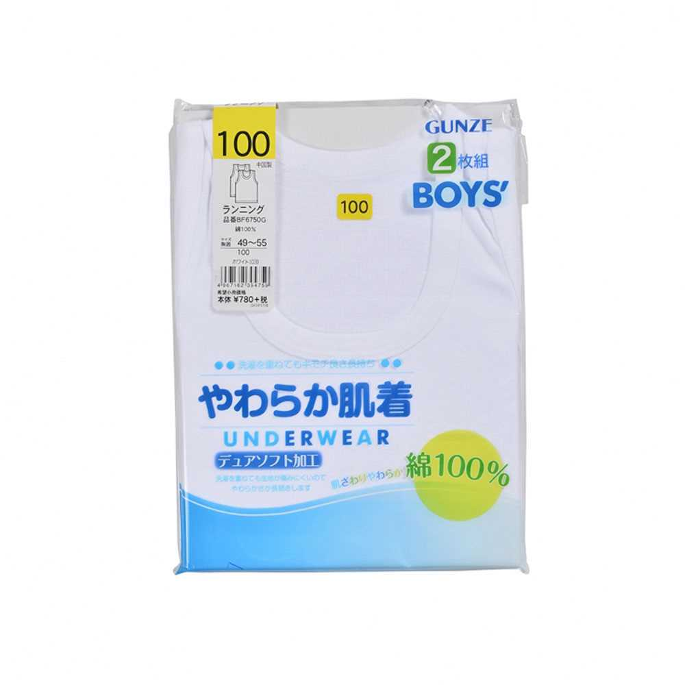 Gunze男童100%全棉背心 BF6750G-6780G (兩件裝).