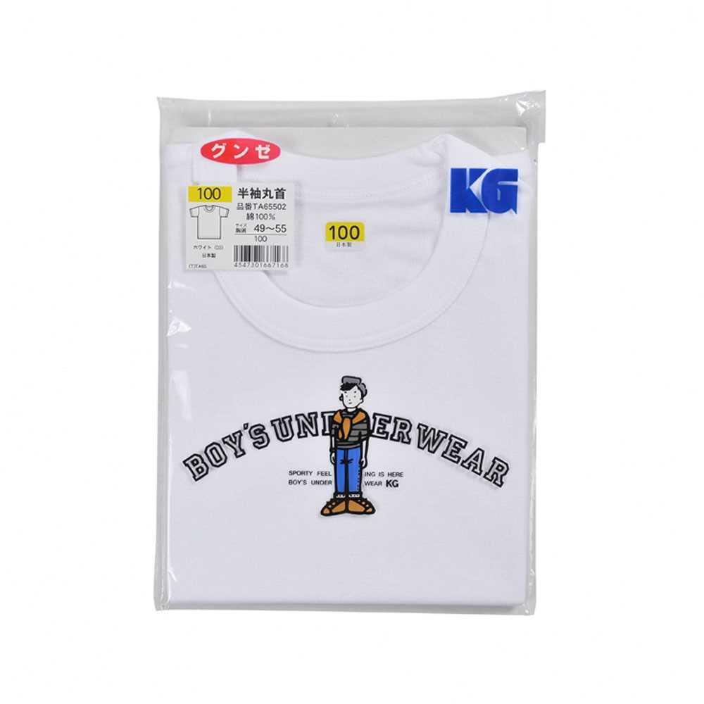 Gunze男童100%全棉圓領短袖內衣 TA65502-65802 (日本製).