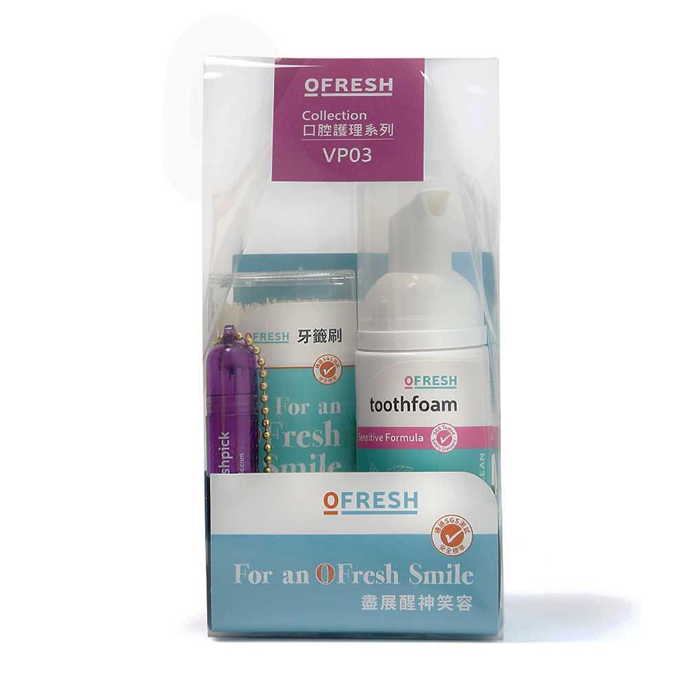 Brushpick 150pcs+18pcs KC+Toothfoam(Sensitive Formula)40ml Travel set