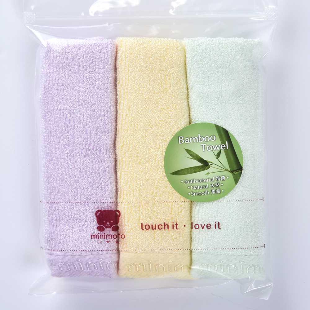 Minimoto 嬰兒竹纖維面巾(3件裝) YA05091