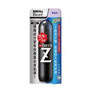 碧柔散汗爽身净味剂130毫升-男士喷雾型无香味(2件)