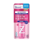 Biore Deodorant Z 40ml - Rollon Soap(2pcs)