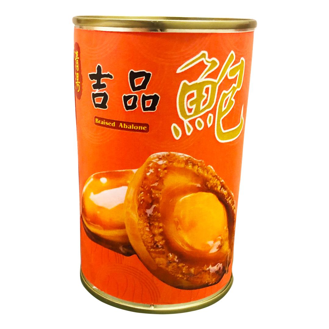 清湯溏心吉品鮑 (即食罐裝) 14頭