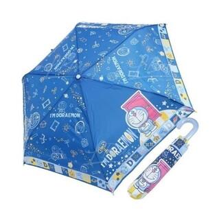 多啦A夢 星空摺疊傘(53cm)