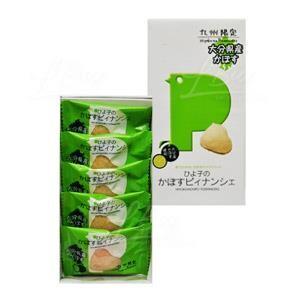 九州限定 小雞費南雪小蛋糕 (大分縣產青檸口味) (5件裝)