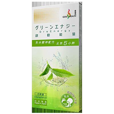 綠動能量® 免水醒神配方