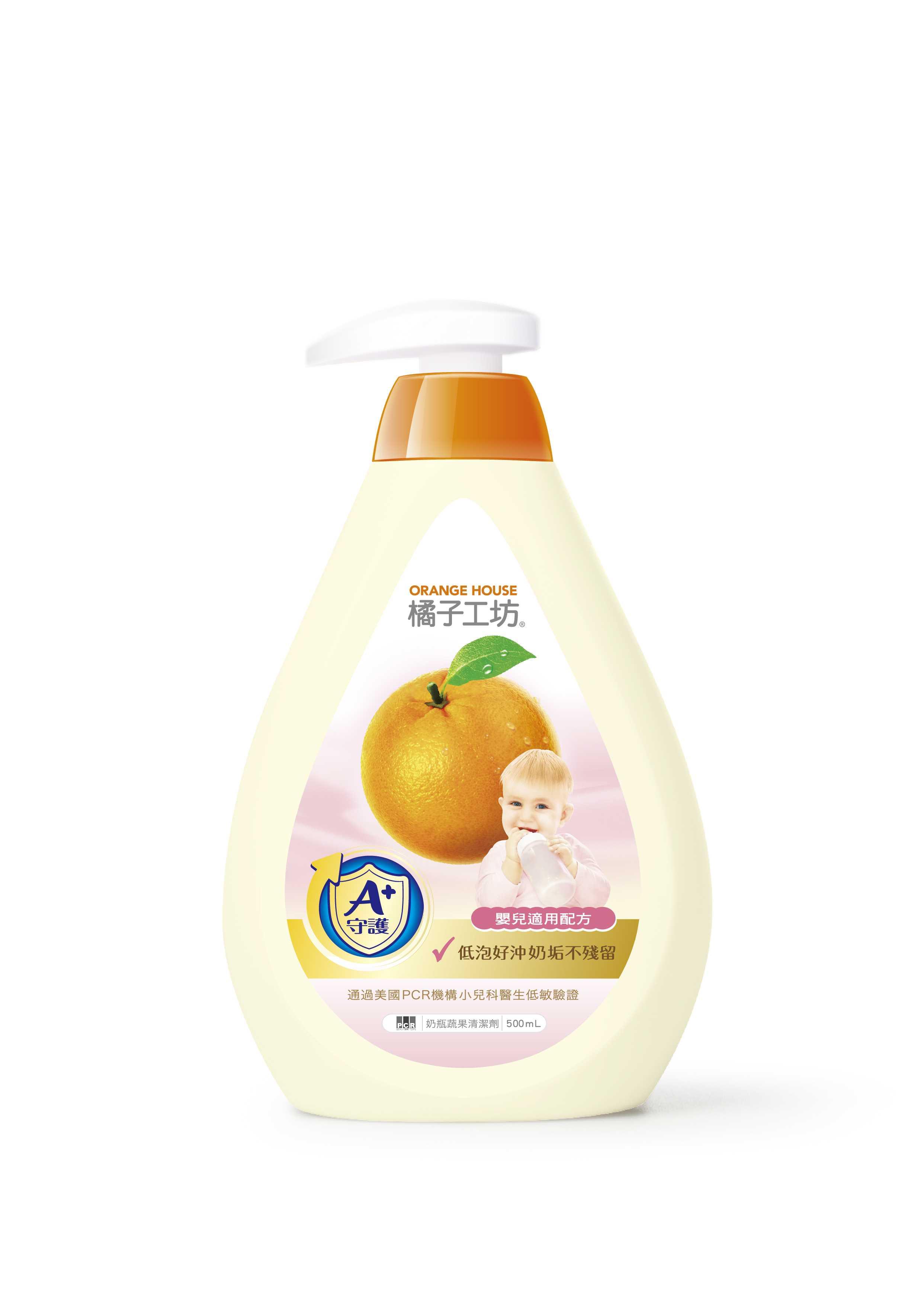橘子工坊家用清洁类奶瓶蔬果清洁剂500ml