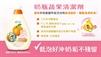 橘子工坊家用清潔類奶瓶蔬果清潔劑500ml