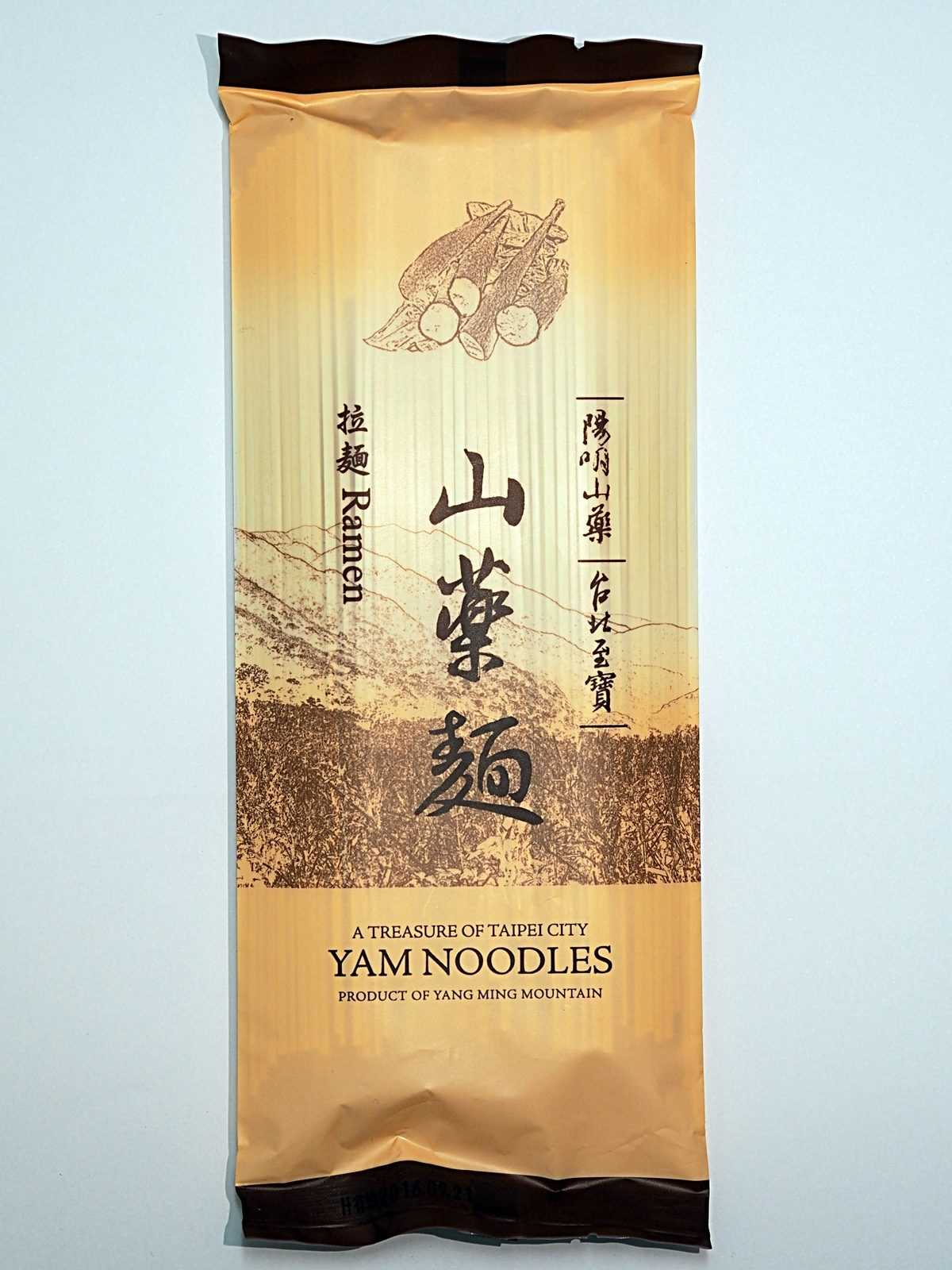 Chief House Yam noodles (Ramen)