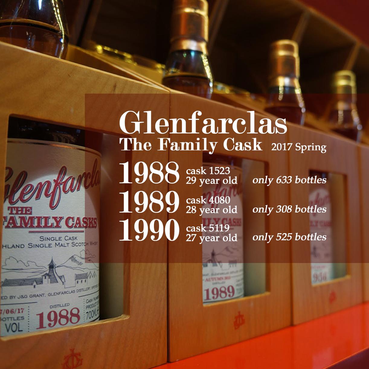Glenfarclas Family Cask #1988 #1990 (詳情按此)