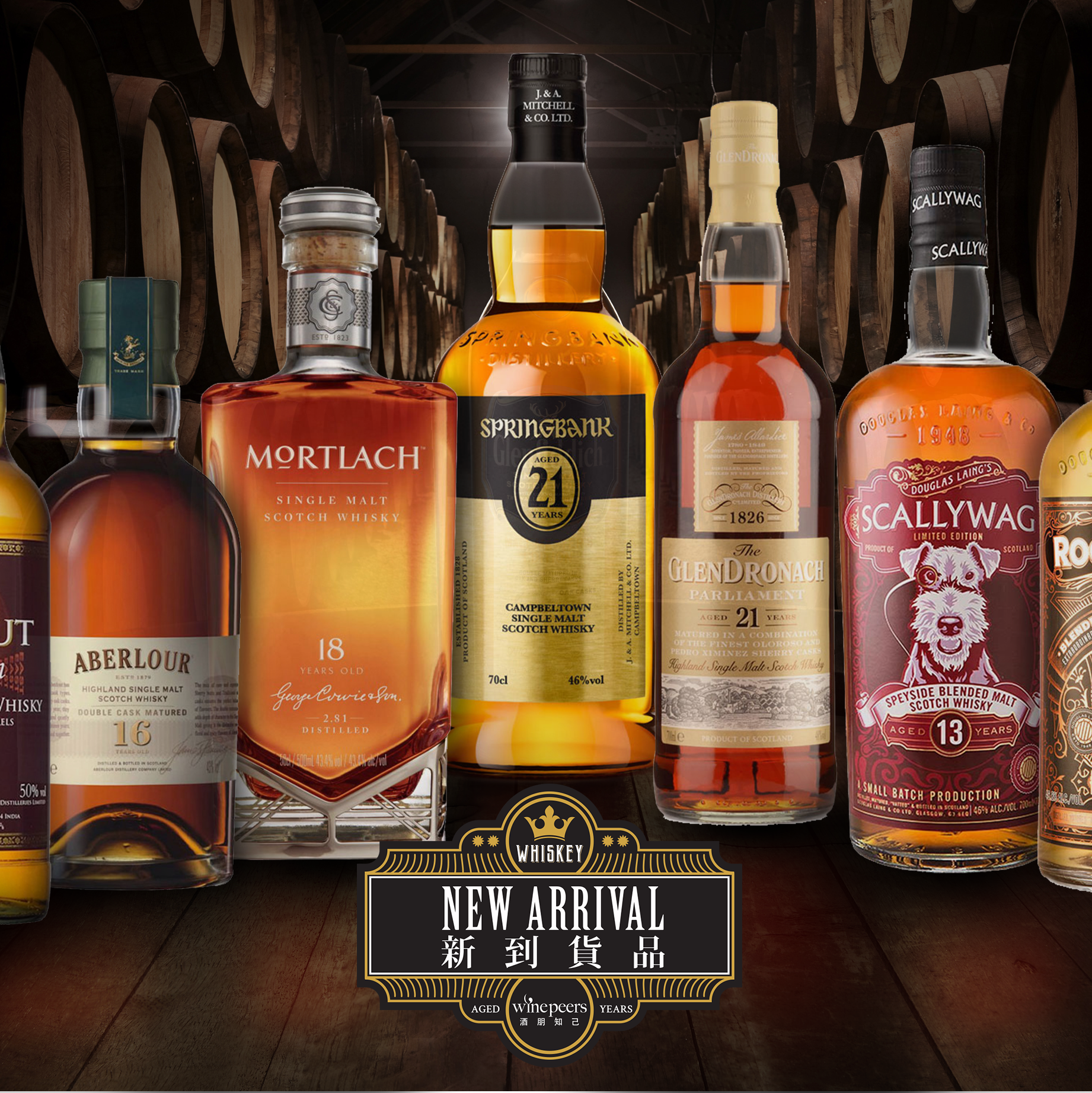 New Arrival Whisky (Click Here >)