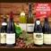 Burgundy Premier Cru Red / White Wine Selection (6 bottles)