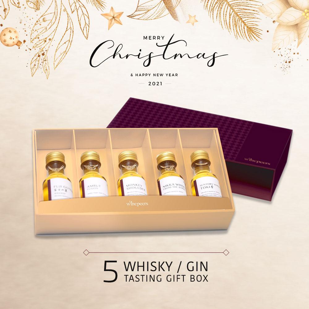 威士忌試飲裝禮盒 (5支裝)