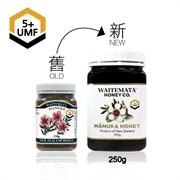 WIATEMATAUMF 5 Active Manuka 250g