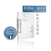 法國AZ透白超濃縮25%維他命C粉