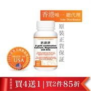 美国Arnet高效钙镁锌(60粒)