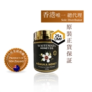 WAITEMATA UMF25+ Active Manuka Honey (250g)