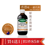 New Zealand Thompons's MANUKA COUGH & COLD RELIEF