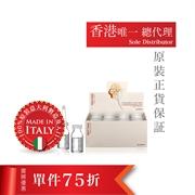 意大利重塑髮質再生精華素