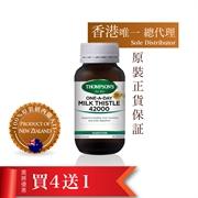 紐西蘭Thompson's強效護肝寶 (乳薊) 42000mg (60粒)