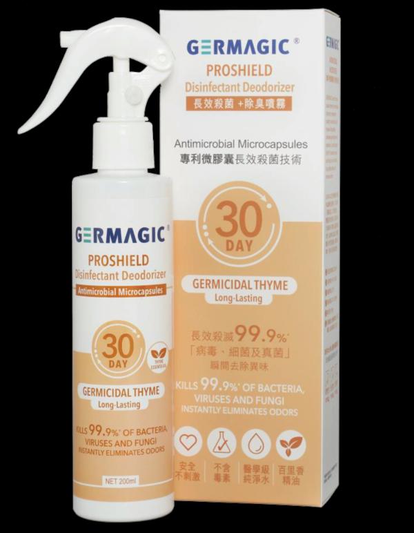 GERMAGIC 30天長效殺菌除臭噴霧