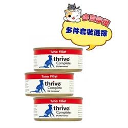Thrive 吞拿魚 貓罐頭 75g
