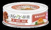Herz 赫緻純肉餐罐 雞胸肉佐南瓜狗罐頭 x3罐