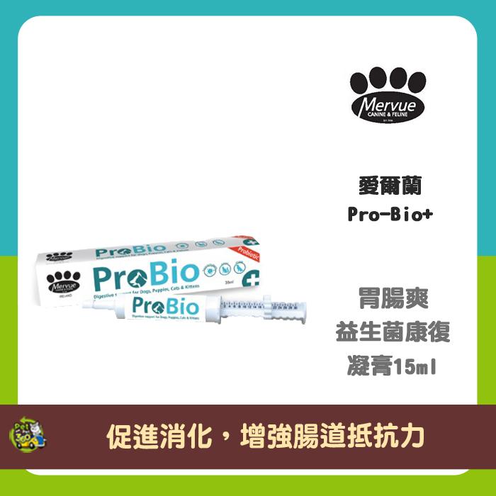 Mervue Pro-Bio 胃腸爽益生菌康復凝膏 15ml