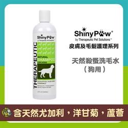Shiny Paw 天然殺蚤洗毛水(狗用)