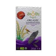 Organic Riceberry Rice 1kg